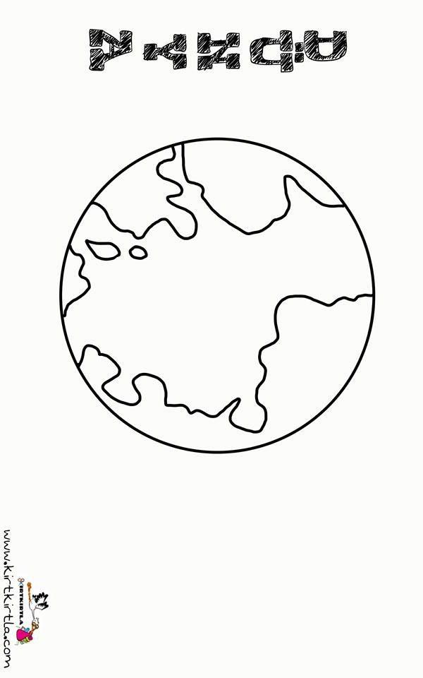 dünya kırtkırtla e1518206945908 - DÜNYA