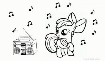 My Little Pony Yazilari Kirtkirtla