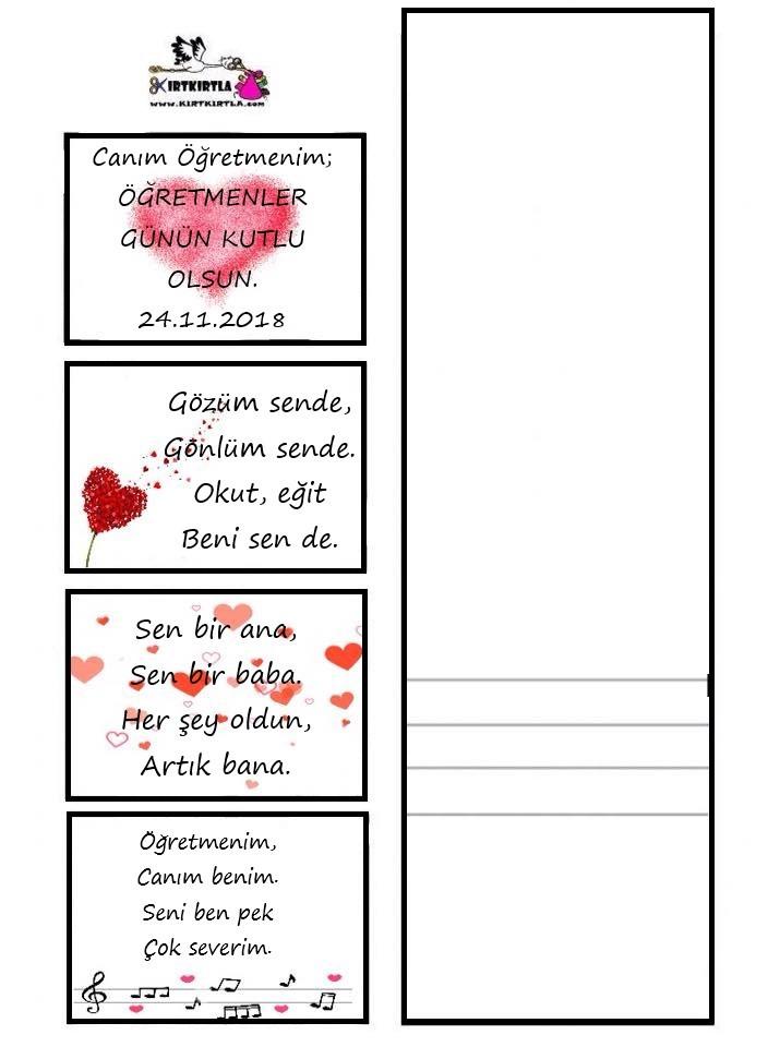 öğretmenler günü kutlama kartı