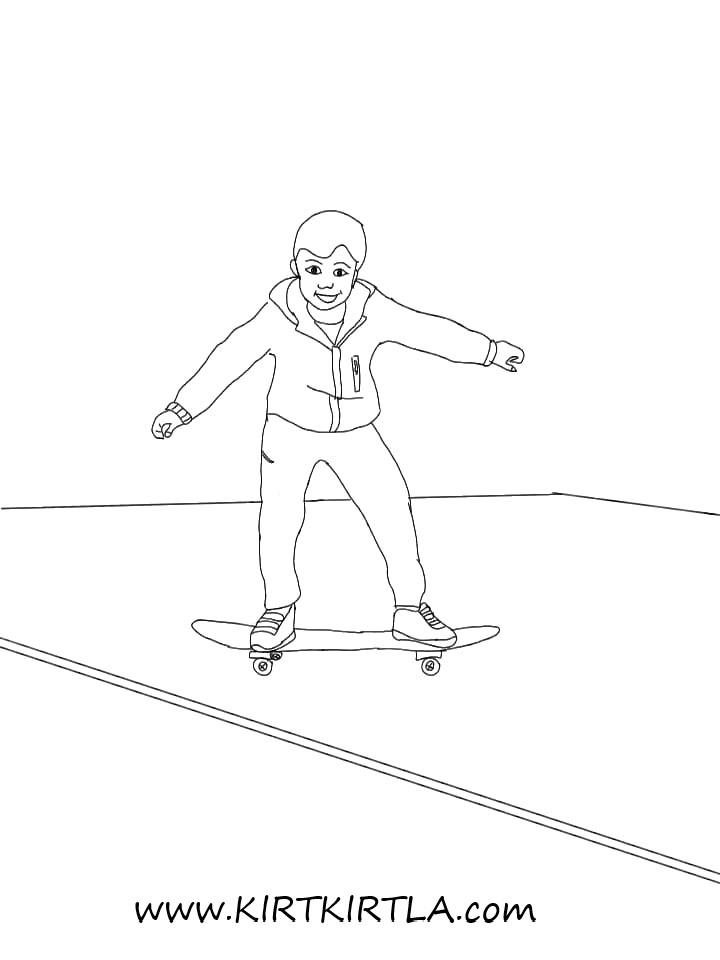 Skate Board (Kaykay) Sürüyorum
